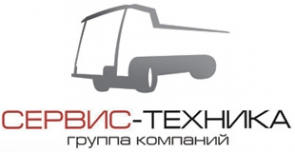 Логотип компании Сервис-Техника магазин запчастей для КАМАЗ МАЗ